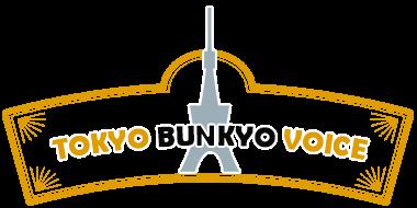 TOKYO BUNKYO VOICE
